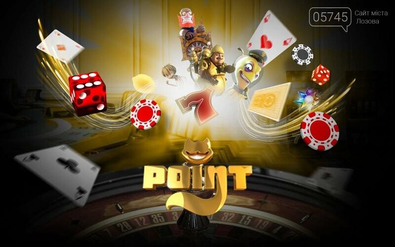 PointLoto - вигідні умови гри, фото-1