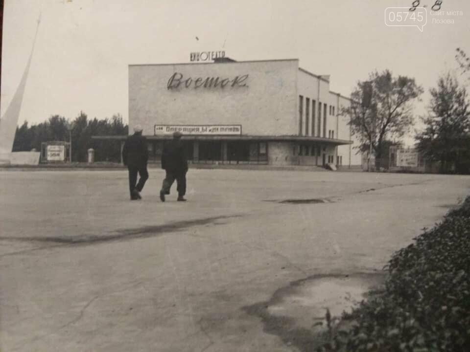 Кістка мамонта та найдоступніші екскурсії: ТОП 5 фактів про Лозівський краєзнавчий музей, фото-2