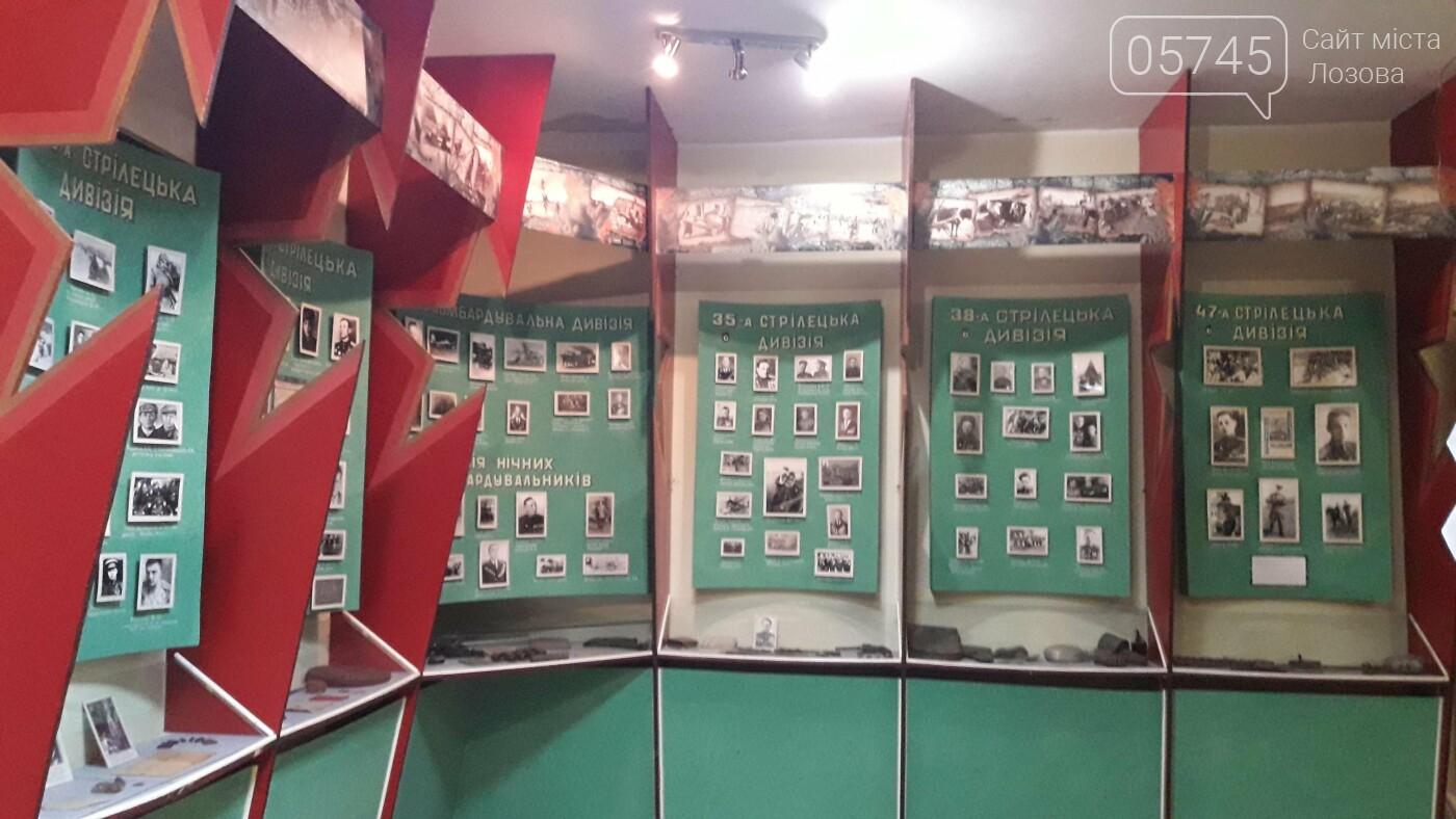 Кістка мамонта та найдоступніші екскурсії: ТОП 5 фактів про Лозівський краєзнавчий музей, фото-16