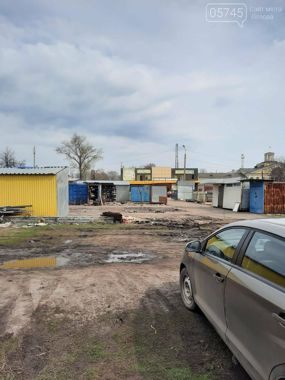Демонтаж авторинку МКН: де підприємці отримають нові торгові місця, фото-2