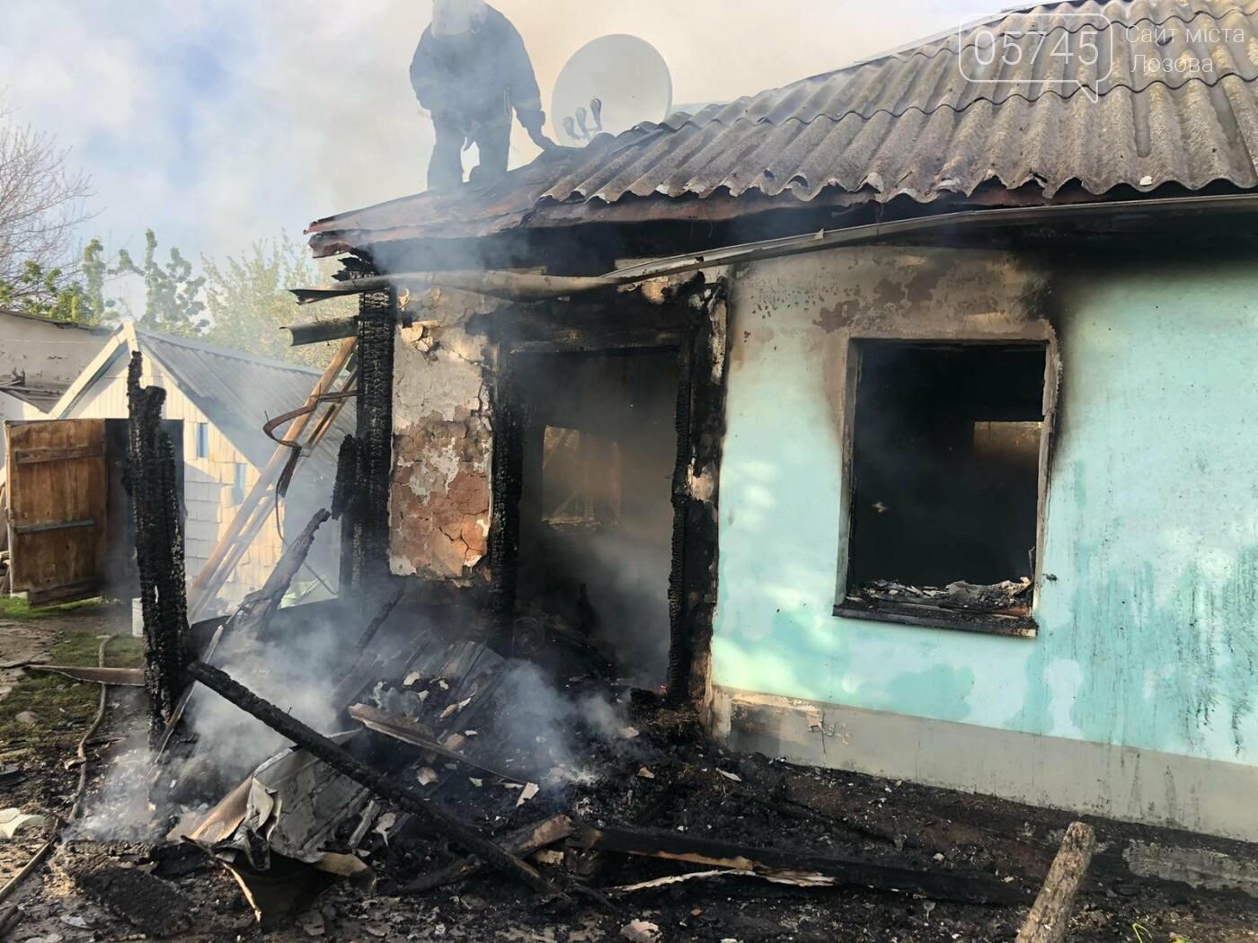 На Лозівщині згорів будинок,  рятувальники підозрюють підпал , фото-4