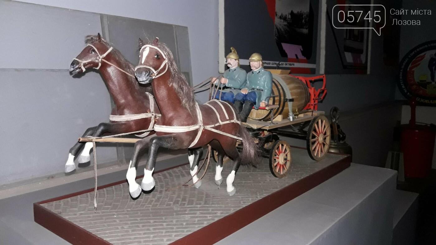 Від коней з діжками до автоцистерн: чим цікавий музей лозівських рятувальників, фото-4