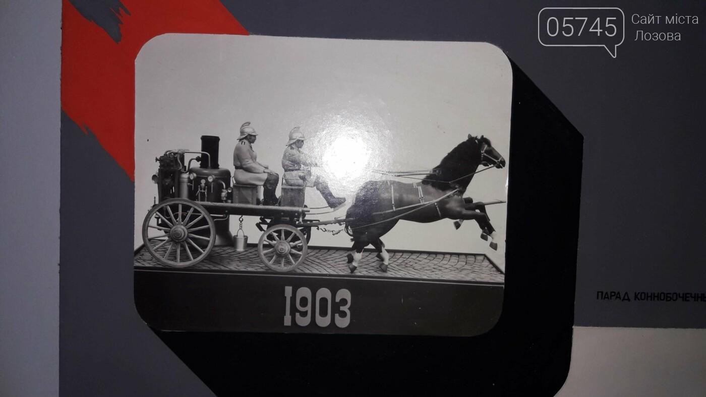 Від коней з діжками до автоцистерн: чим цікавий музей лозівських рятувальників, фото-2