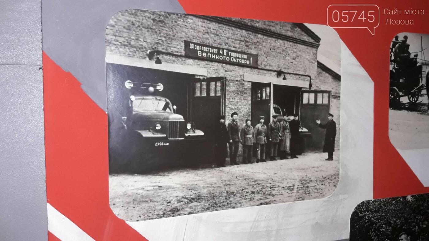 Від коней з діжками до автоцистерн: чим цікавий музей лозівських рятувальників, фото-12