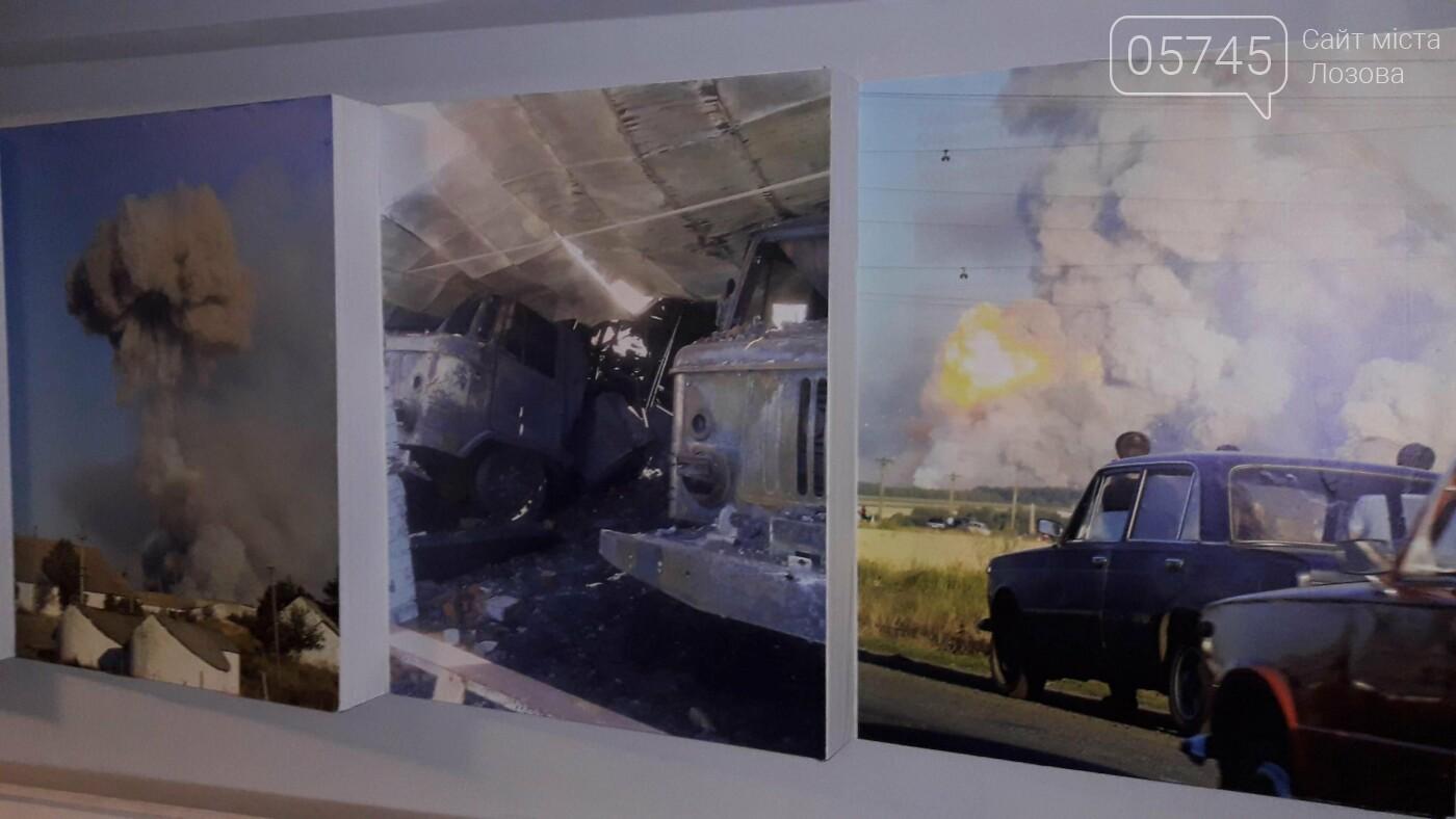 Від коней з діжками до автоцистерн: чим цікавий музей лозівських рятувальників, фото-21