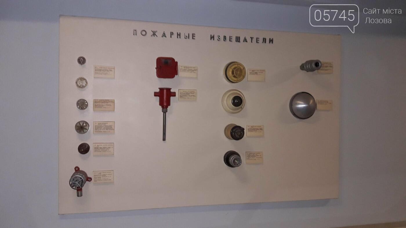 Від коней з діжками до автоцистерн: чим цікавий музей лозівських рятувальників, фото-23