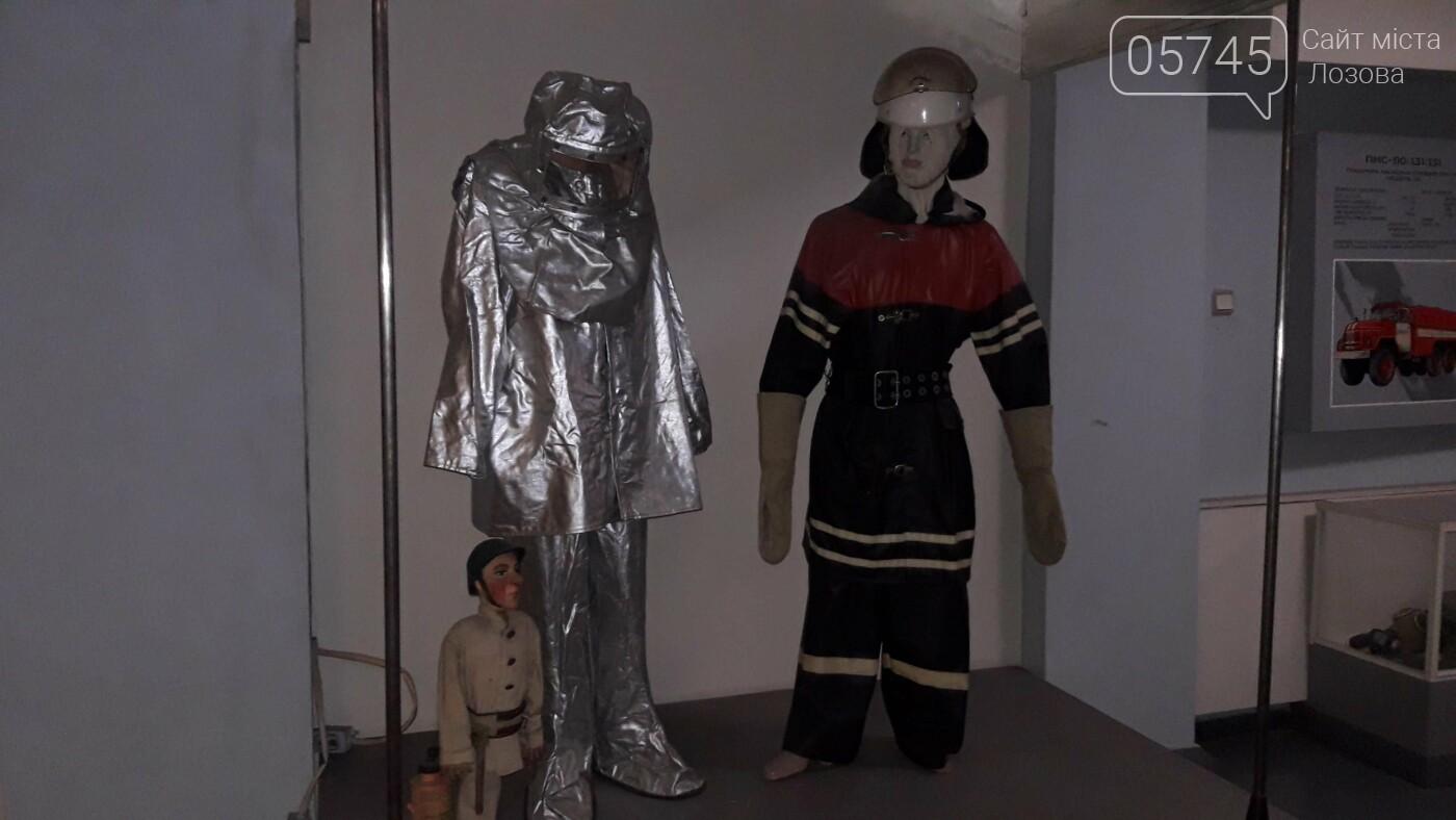 Від коней з діжками до автоцистерн: чим цікавий музей лозівських рятувальників, фото-32