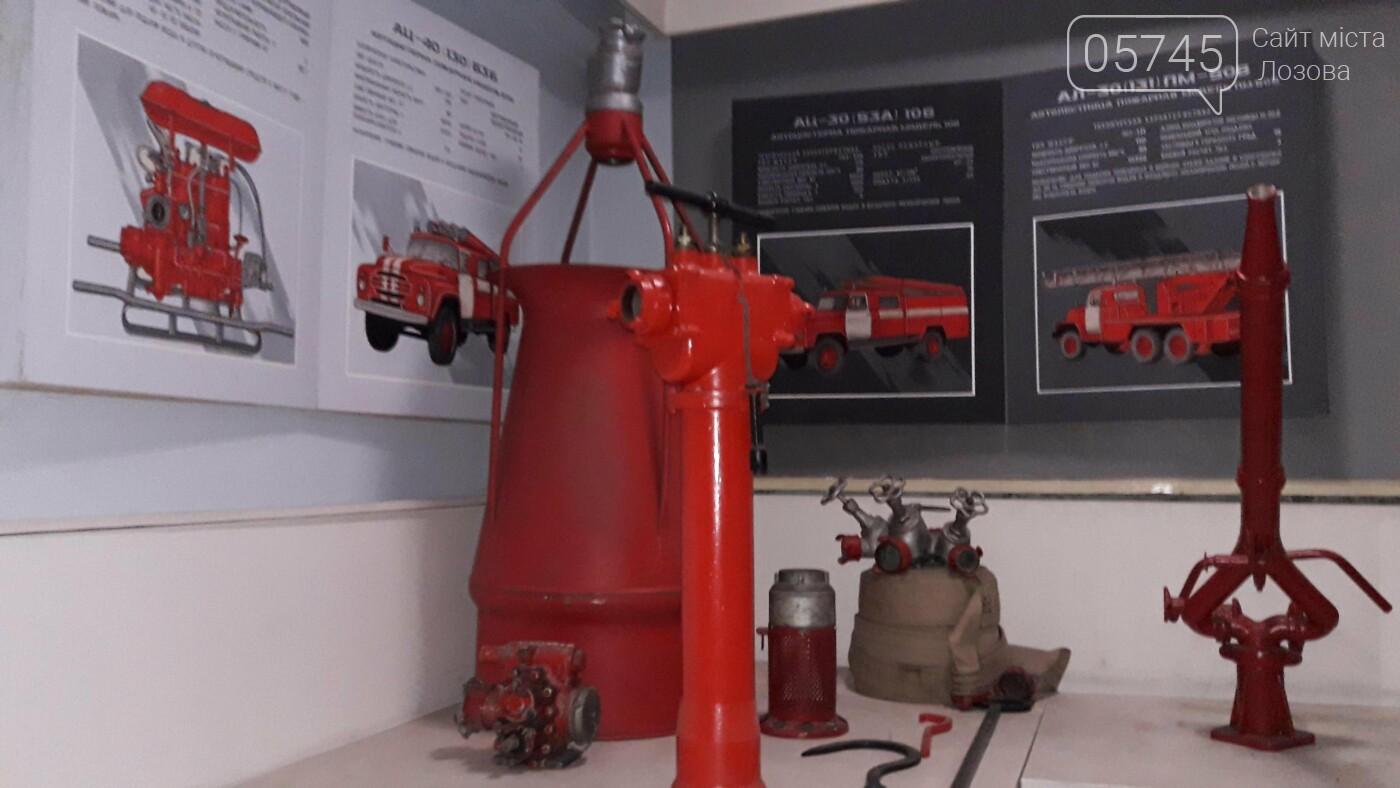 Від коней з діжками до автоцистерн: чим цікавий музей лозівських рятувальників, фото-38