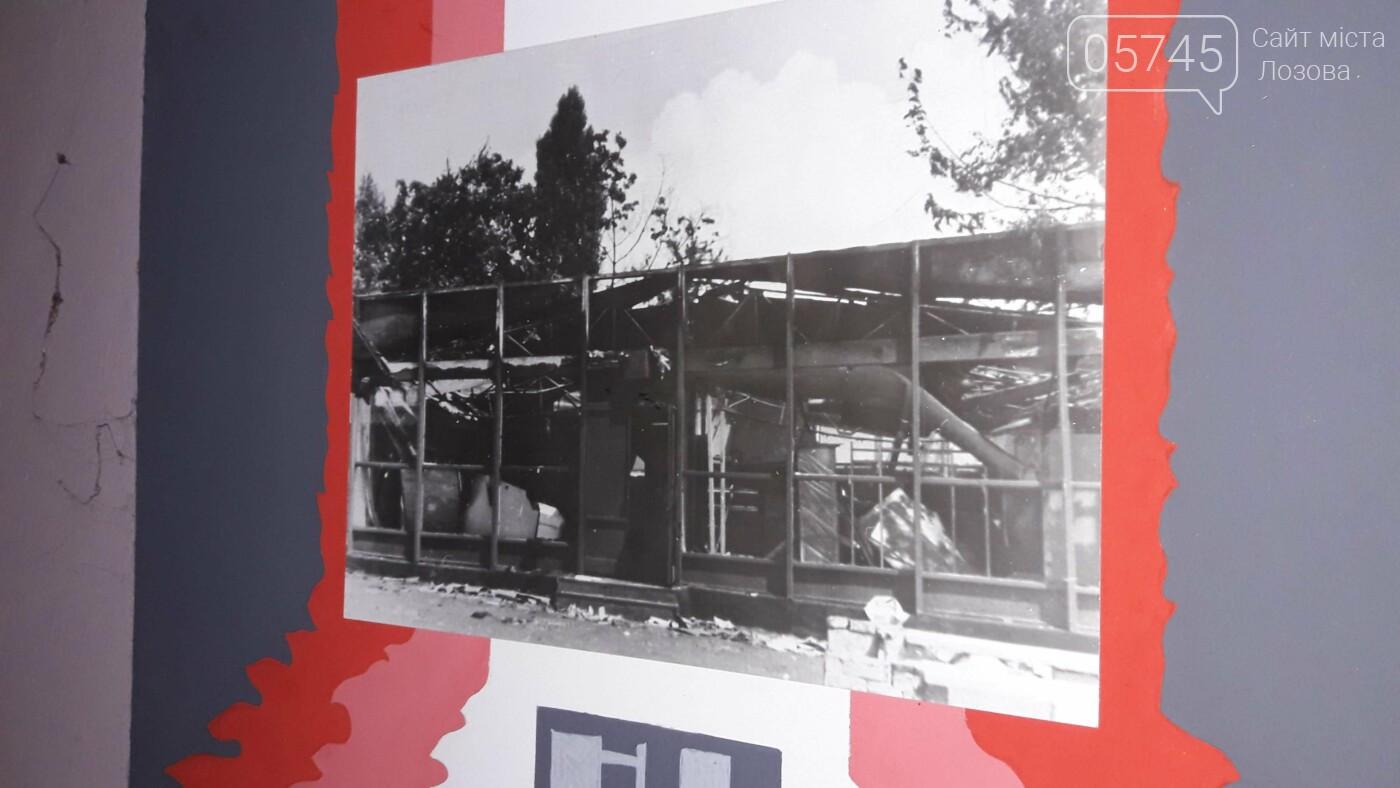 Від коней з діжками до автоцистерн: чим цікавий музей лозівських рятувальників, фото-56