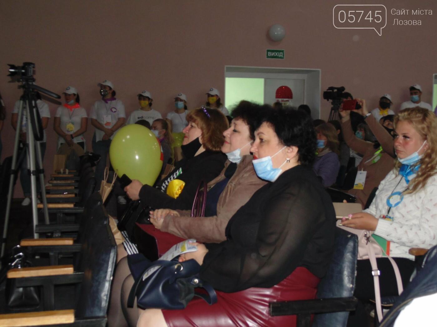 Нові ідеї та рекорд Лозівщини: у Панютинському ліцеї пройшла (не) конференція EdCamp, фото-8