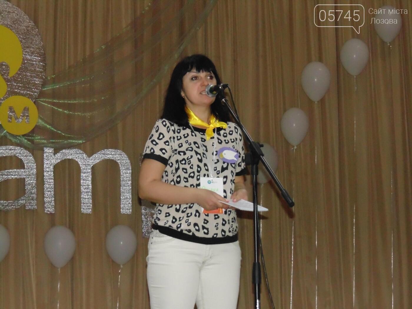 Нові ідеї та рекорд Лозівщини: у Панютинському ліцеї пройшла (не) конференція EdCamp, фото-18