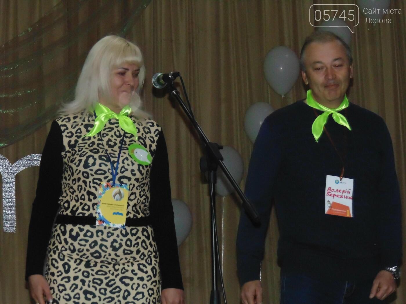 Нові ідеї та рекорд Лозівщини: у Панютинському ліцеї пройшла (не) конференція EdCamp, фото-19