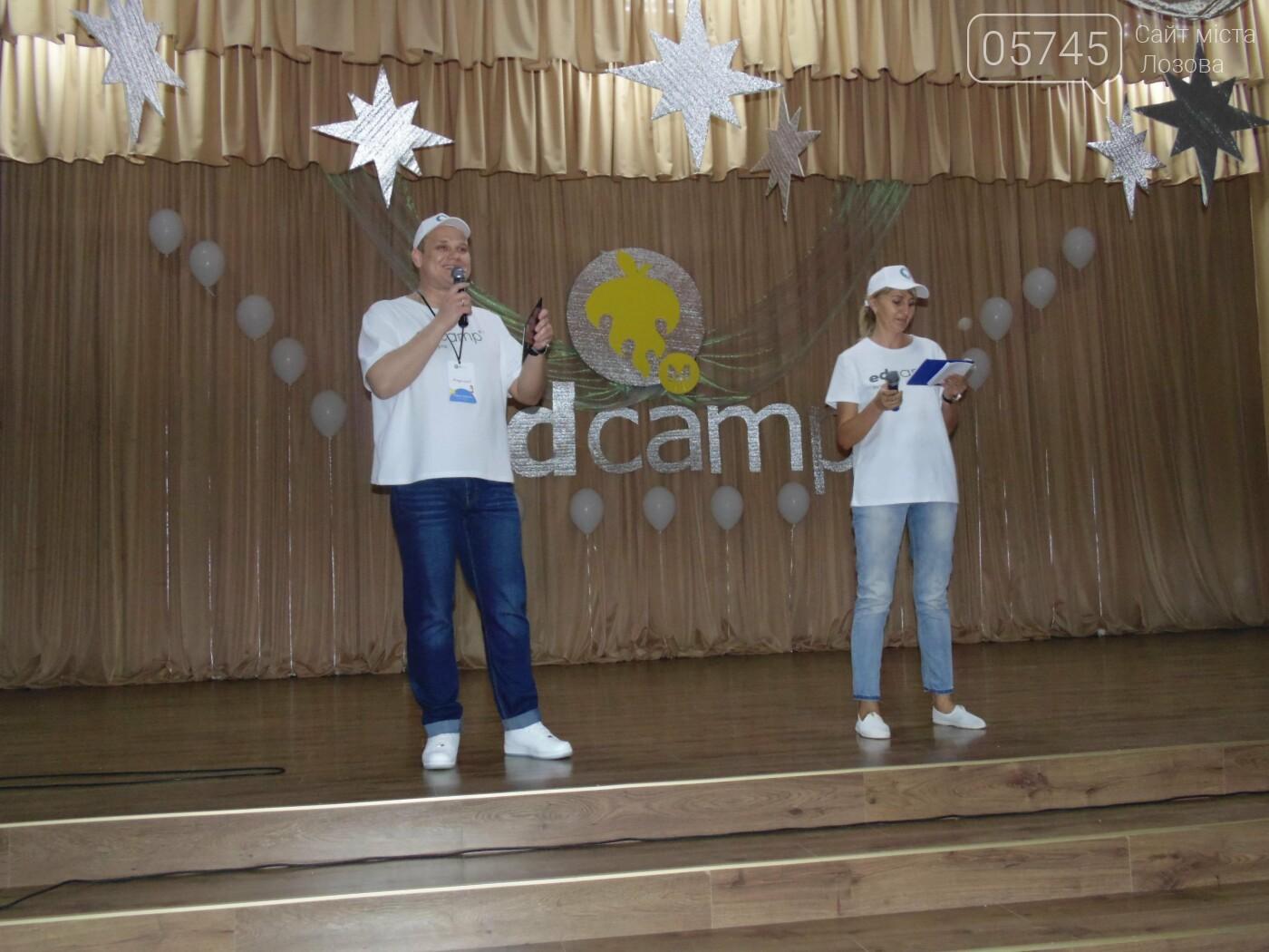 Нові ідеї та рекорд Лозівщини: у Панютинському ліцеї пройшла (не) конференція EdCamp, фото-21