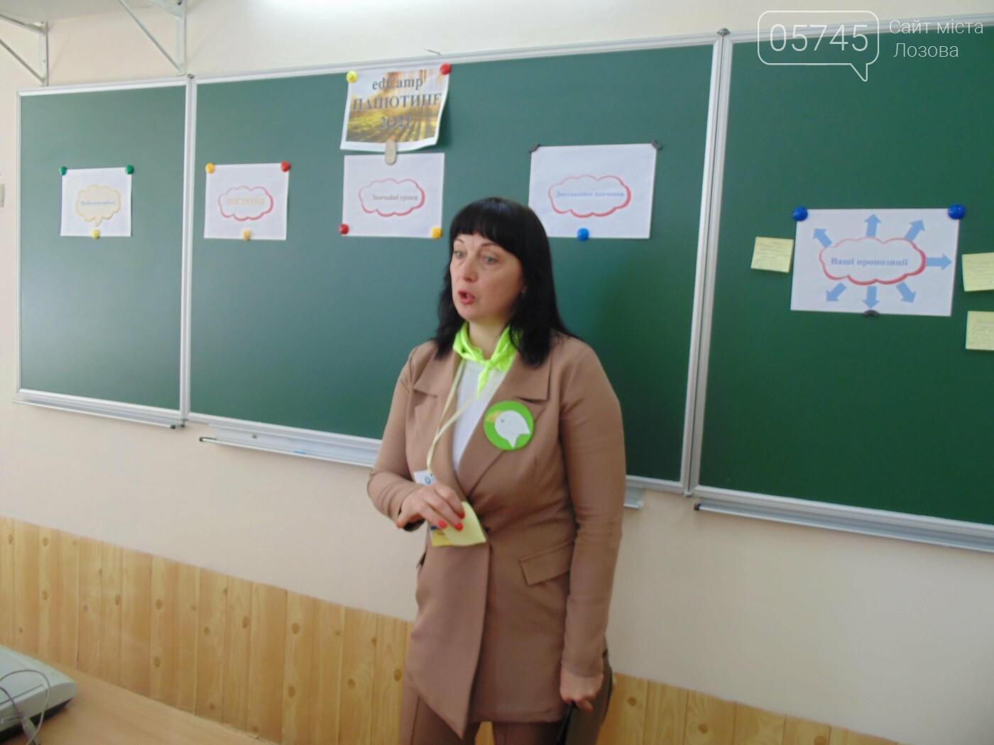 Нові ідеї та рекорд Лозівщини: у Панютинському ліцеї пройшла (не) конференція EdCamp, фото-24