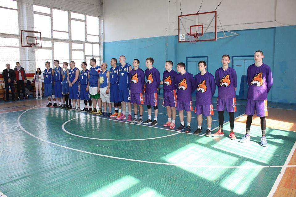 В Лозовой прошел XIX турнир по баскетболу среди мужских команд на призы В.И. Мельникова, фото-1