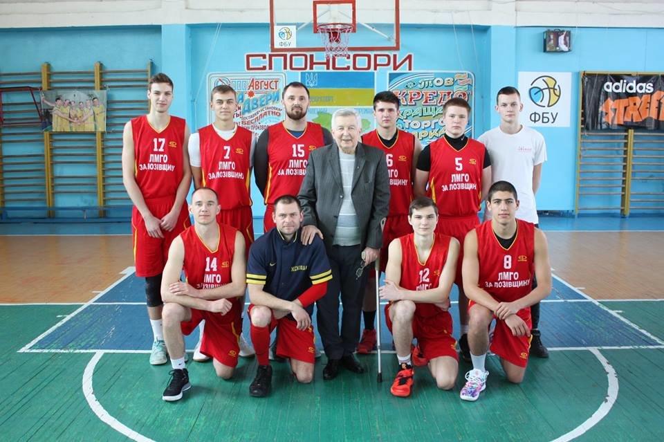 В Лозовой прошел XIX турнир по баскетболу среди мужских команд на призы В.И. Мельникова, фото-7