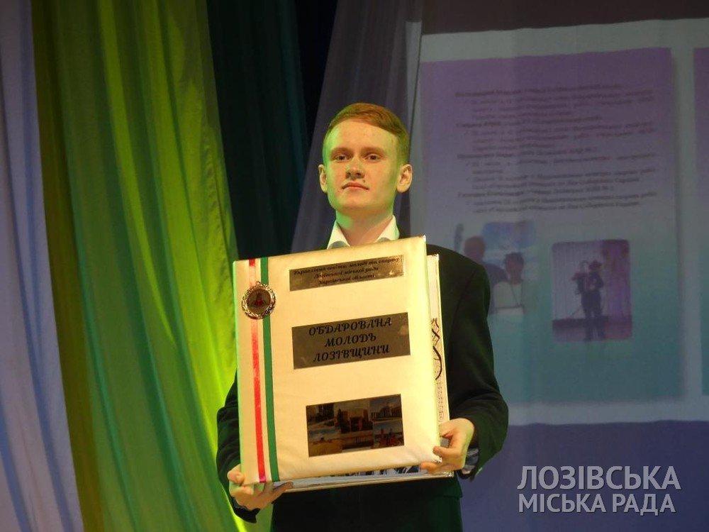 В Лозовой прошёл праздник юных дарований, фото-5