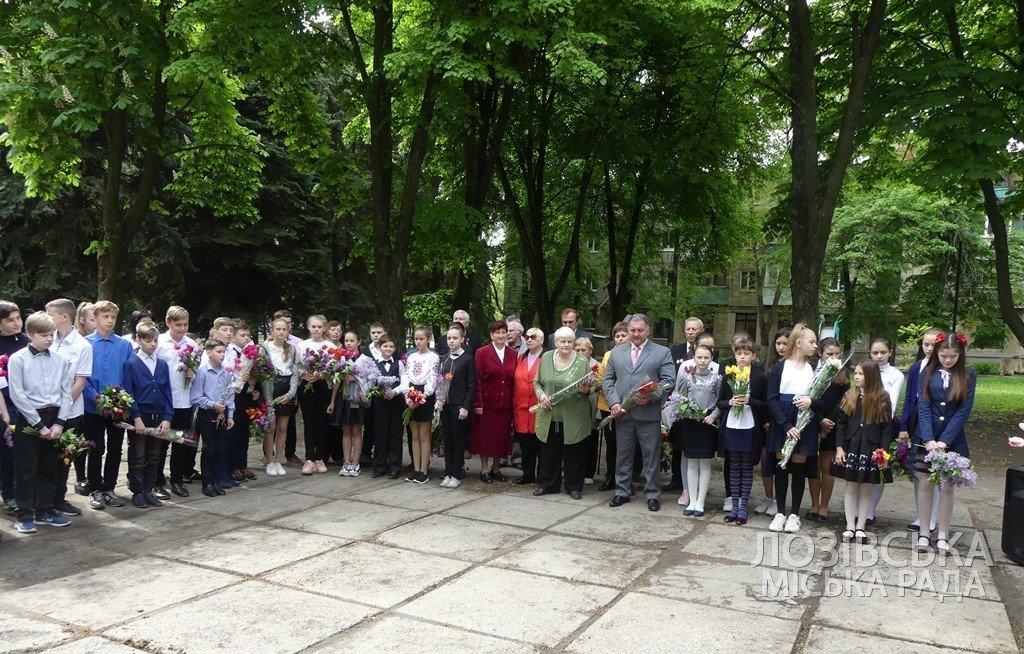 В Лозовской ОТГ почтили память погибших во Второй мировой войне, фото-2