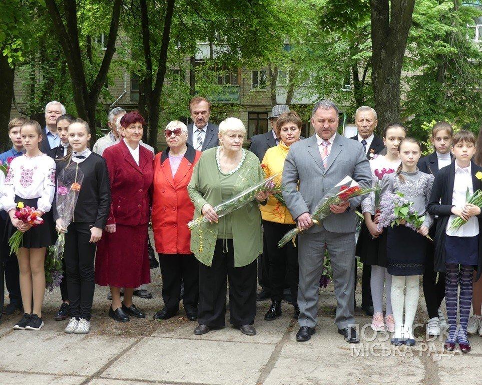 В Лозовской ОТГ почтили память погибших во Второй мировой войне, фото-3