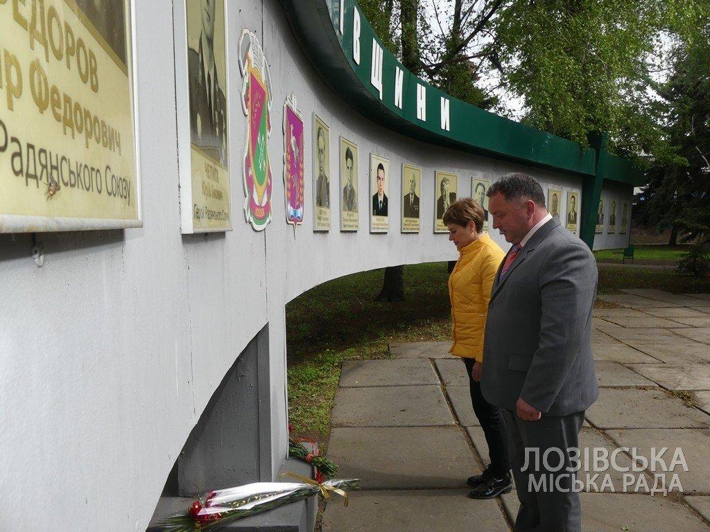 В Лозовской ОТГ почтили память погибших во Второй мировой войне, фото-4