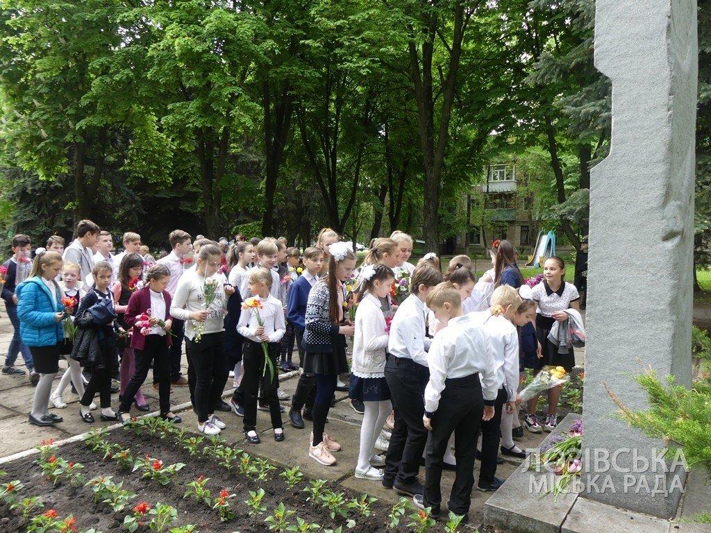 В Лозовской ОТГ почтили память погибших во Второй мировой войне, фото-5