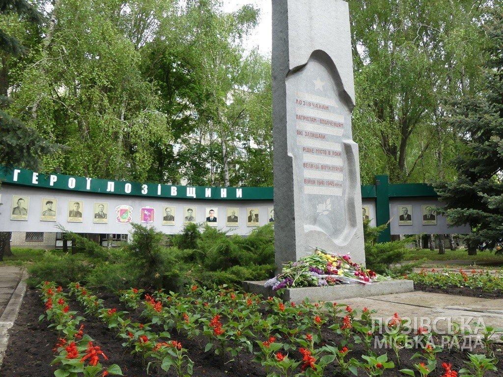 В Лозовской ОТГ почтили память погибших во Второй мировой войне, фото-6