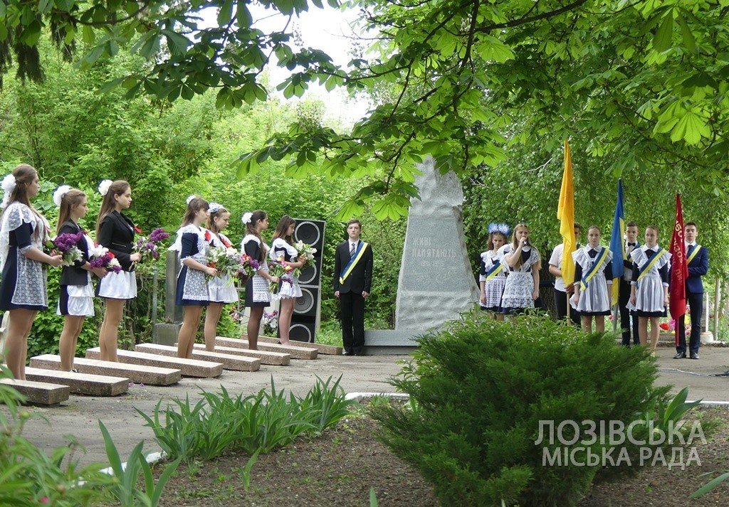В Лозовской ОТГ почтили память погибших во Второй мировой войне, фото-9
