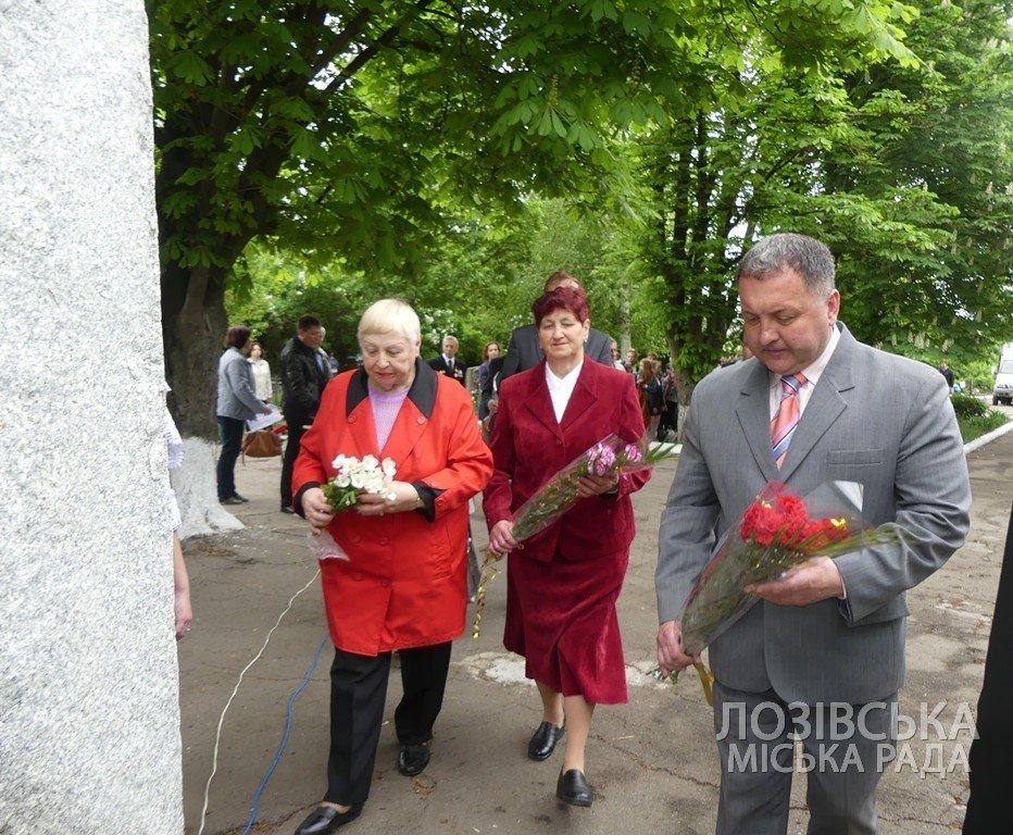 В Лозовской ОТГ почтили память погибших во Второй мировой войне, фото-10