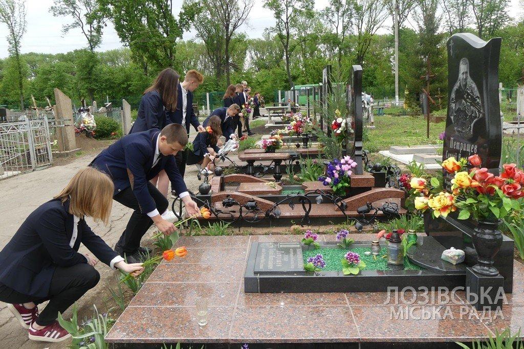 В Лозовской ОТГ почтили память погибших во Второй мировой войне, фото-11