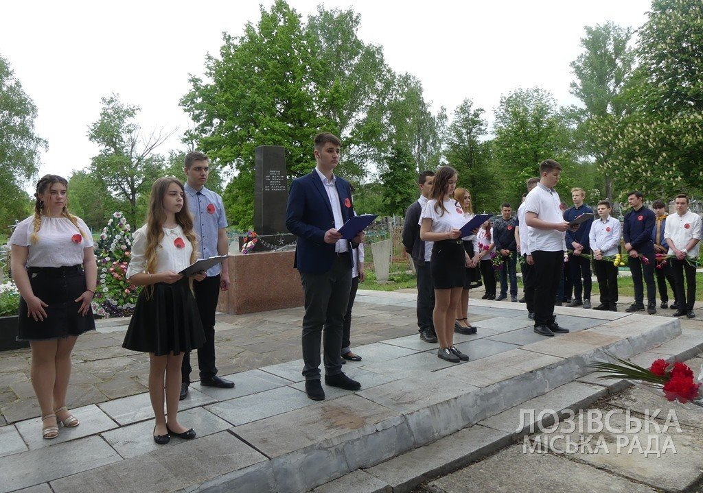 В Лозовской ОТГ почтили память погибших во Второй мировой войне, фото-13