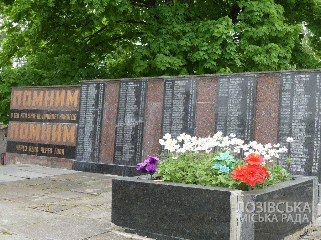 В Лозовской ОТГ почтили память погибших во Второй мировой войне, фото-14