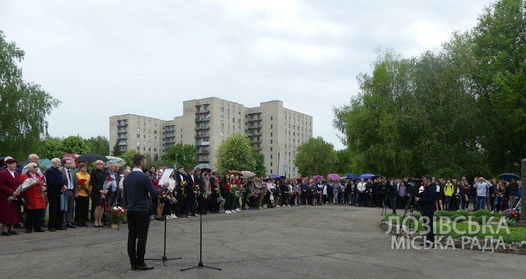 В Лозовской ОТГ почтили память погибших во Второй мировой войне, фото-15