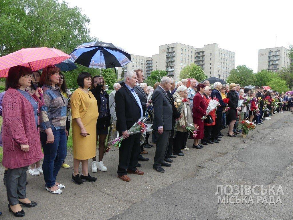 В Лозовской ОТГ почтили память погибших во Второй мировой войне, фото-16