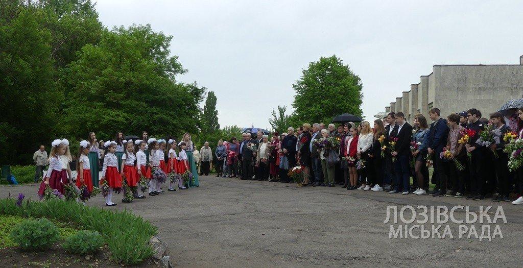 В Лозовской ОТГ почтили память погибших во Второй мировой войне, фото-19