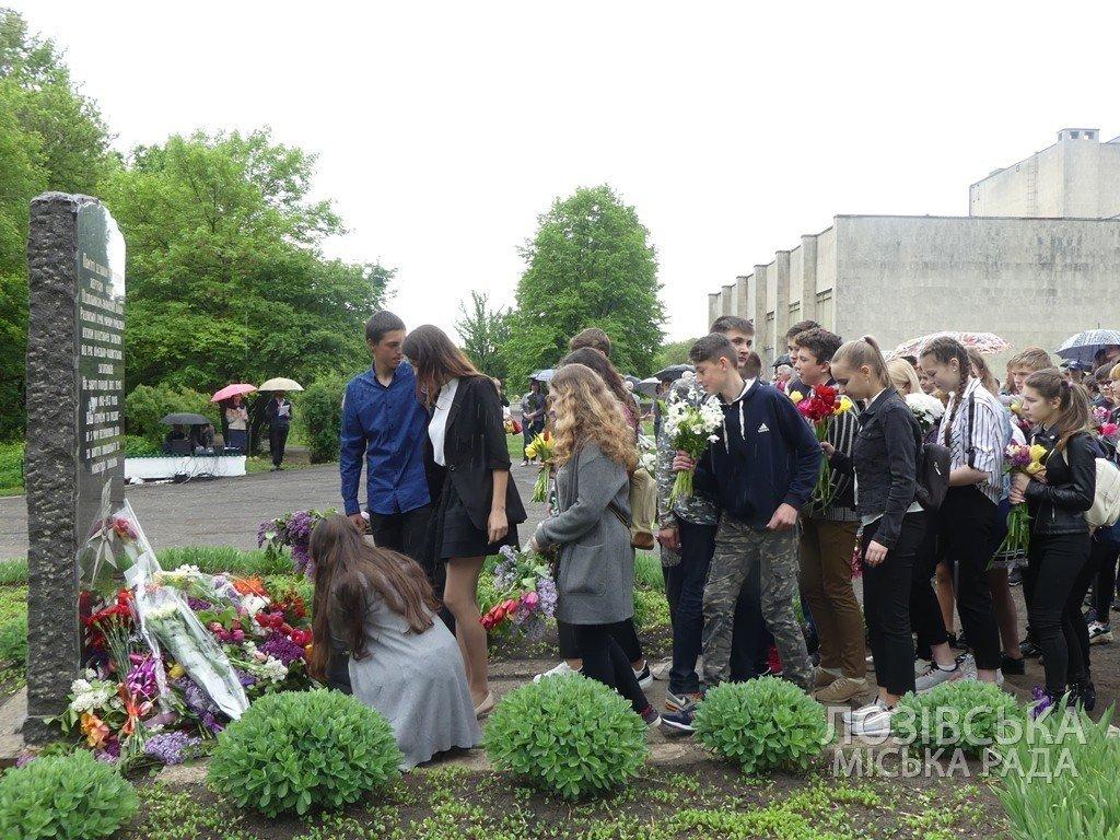 В Лозовской ОТГ почтили память погибших во Второй мировой войне, фото-20