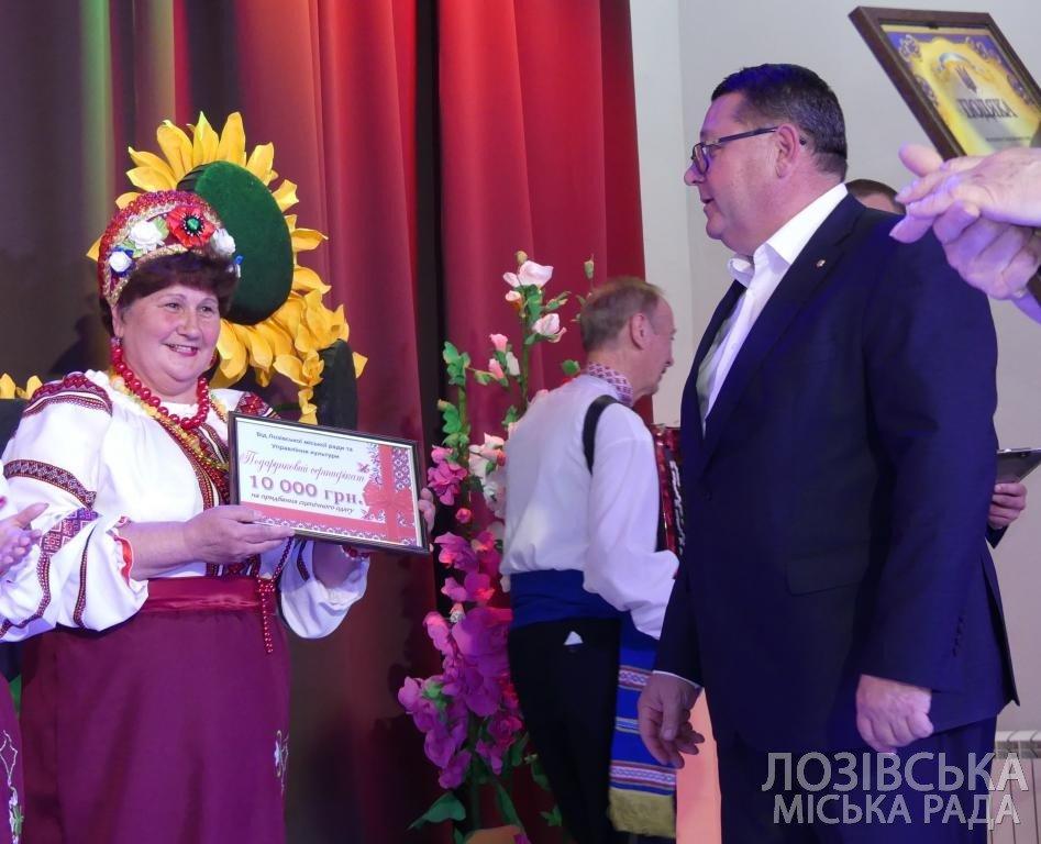 Ансамбль «Украиночка» получил 10 тыс. гривен от города на День рождения, фото-1