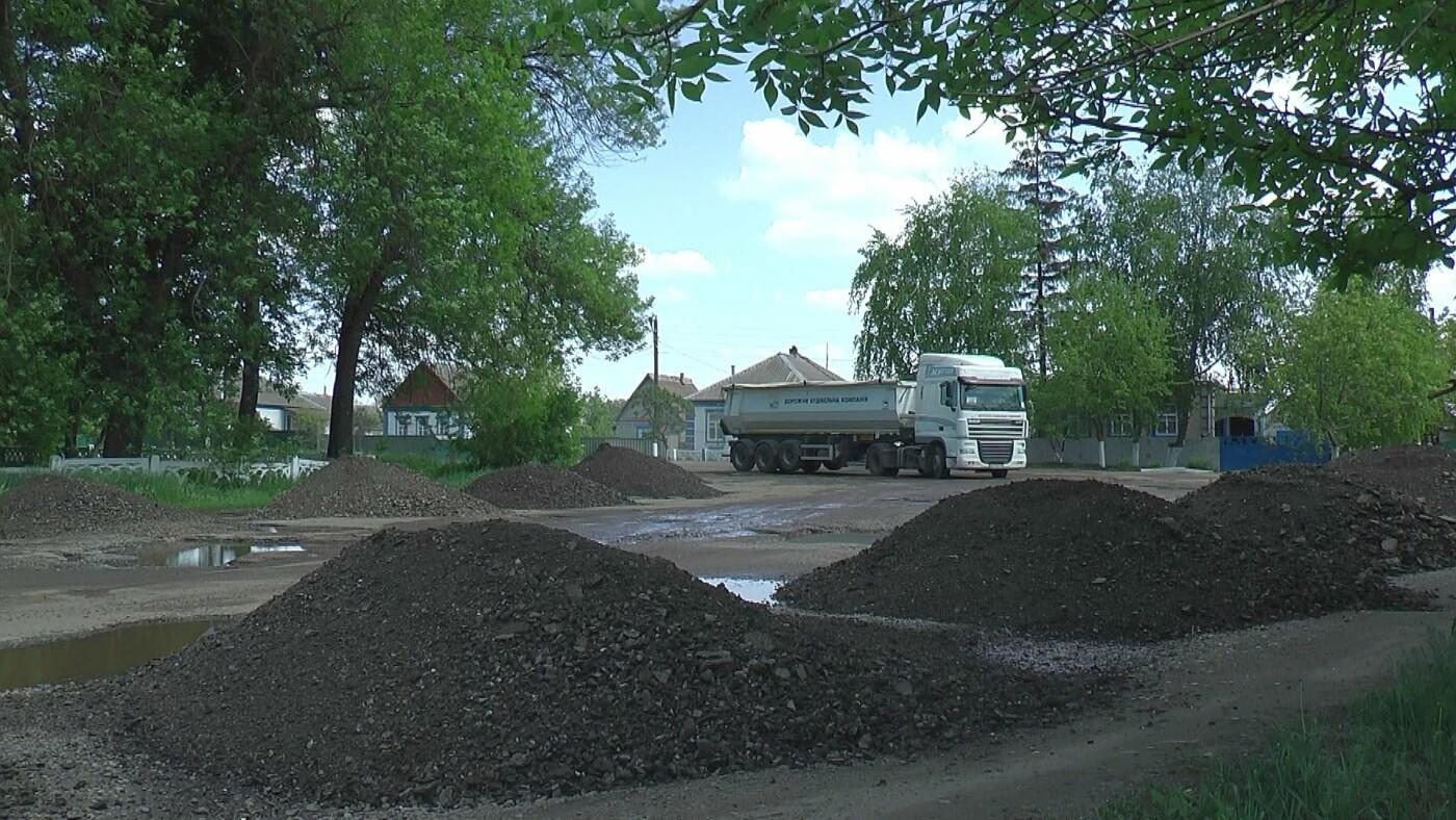 На Лозовщине идёт ремонт дороги Садовое-Катериновка, фото-6