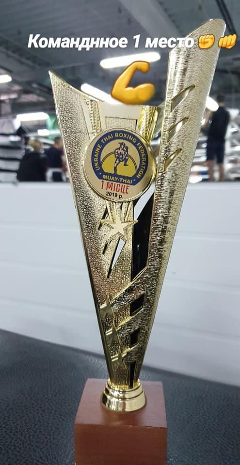 Лозовчане завоевали первое командное место в областном Чемпионате по боксу Муай-тай, фото-2