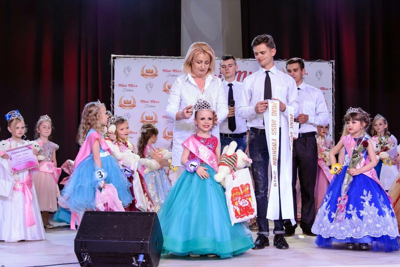 "В Лозовой прошел конкурс ""Mini Miss Fashion - 2019"" , фото-1"