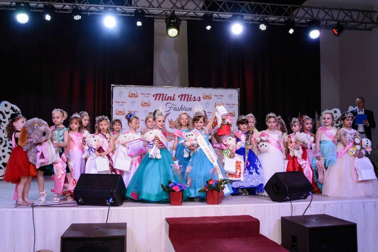 "В Лозовой прошел конкурс ""Mini Miss Fashion - 2019"" , фото-2"