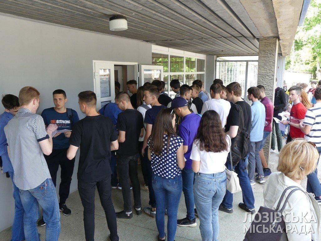 Школьники Лозовщины написали ВНО по математике, фото-5