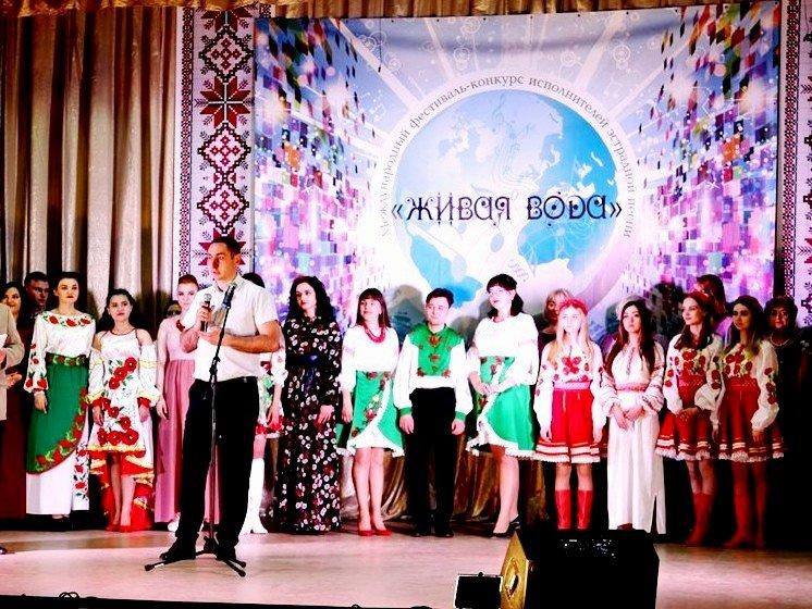 Вокалисты Лозовщины показали себя на Международном фестивале-конкурсе «Живая вода 2019», фото-1
