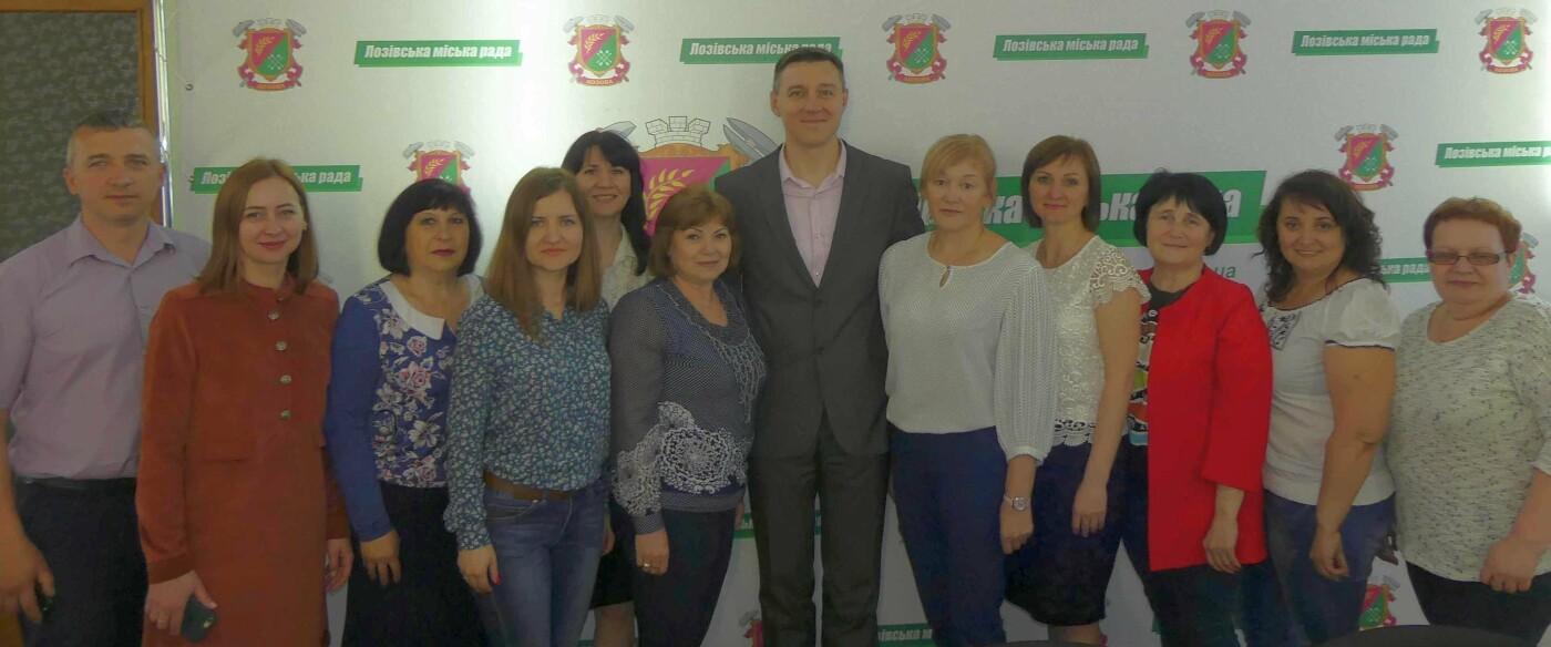 Лозовую посетила делегация из города Конотоп, фото-10