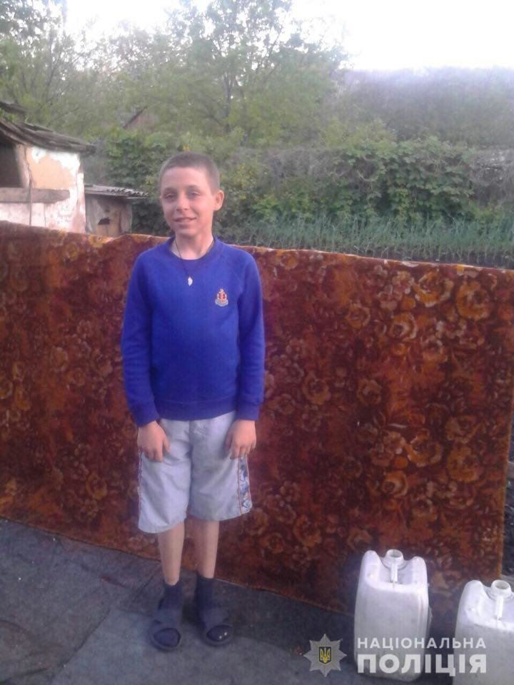 Полиция разыскивает несовершеннолетного Николая Борисенко, фото-1