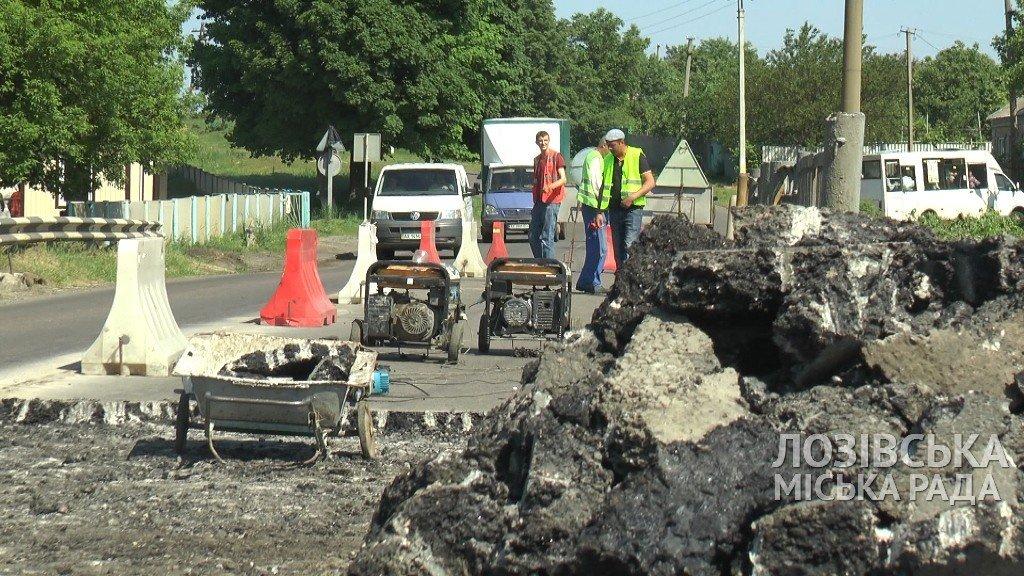 В Лозовской ОТГ начали ремонт мостов, фото-4