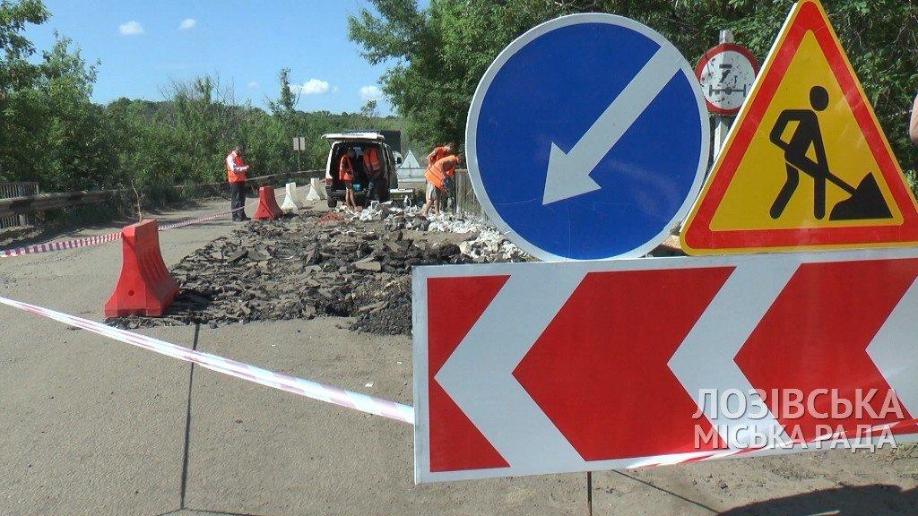 В Лозовской ОТГ начали ремонт мостов, фото-7