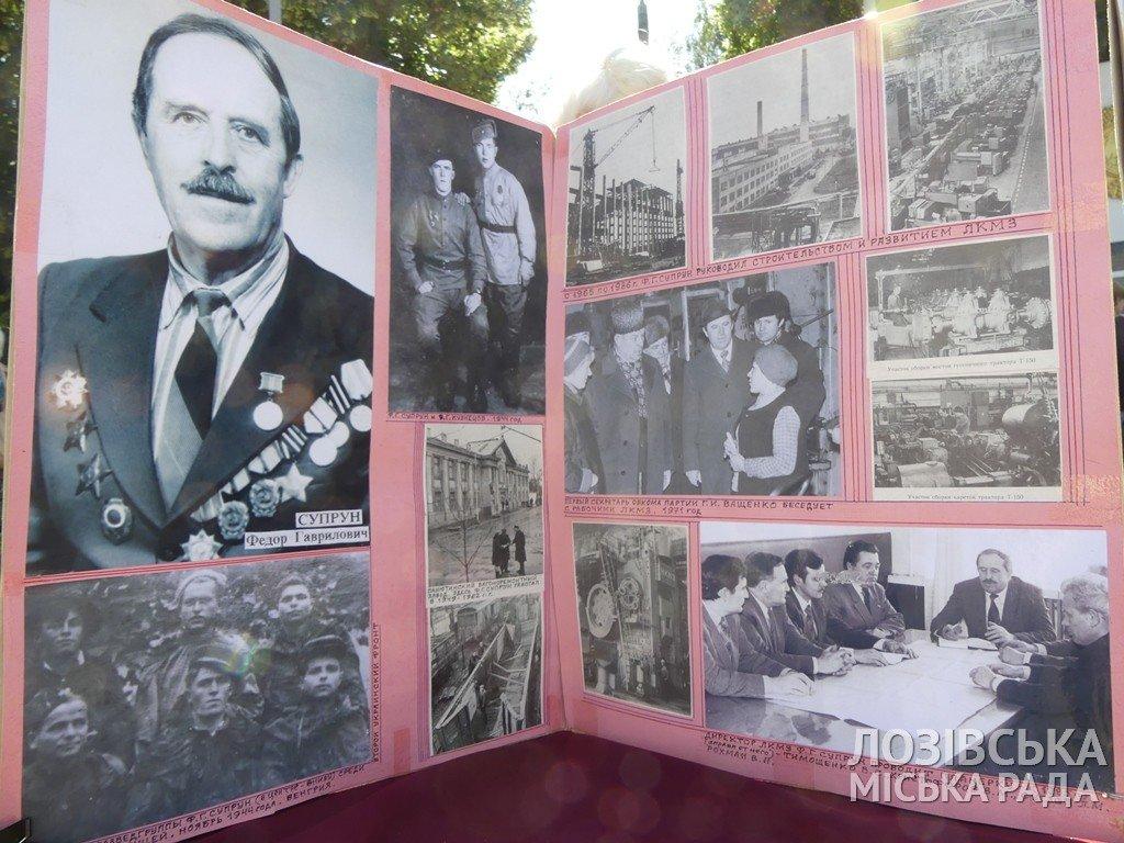 В Лозовой почтили память Федора Супруна, фото-2