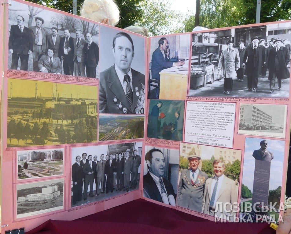 В Лозовой почтили память Федора Супруна, фото-3