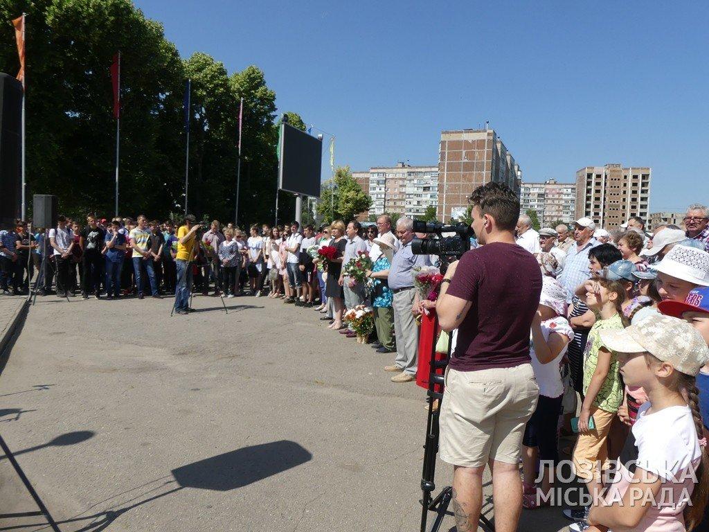 В Лозовой почтили память Федора Супруна, фото-7