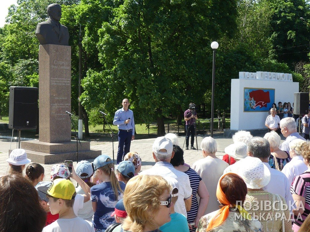 В Лозовой почтили память Федора Супруна, фото-9